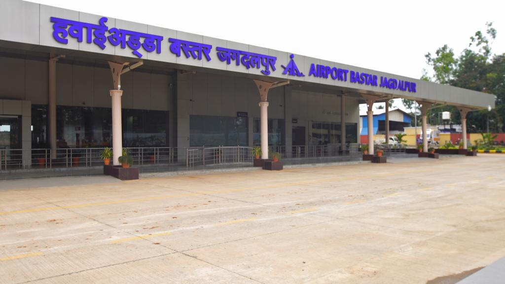मुख्यमंत्री श्री बघेल 21 सितम्बर को करेंगे जगदलपुर से विमान सेवा का शुभारंभ