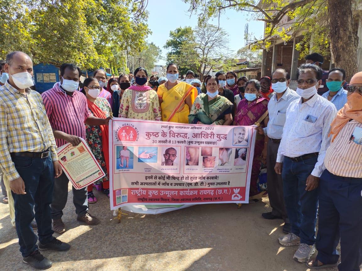 पुसौर में कुष्ठ जन जागरूकता रैली निकाली गई