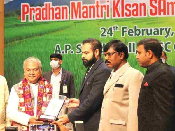प्रधानमंत्री किसान निधी योजना के सर्वश्रेष्ठ क्रियान्वयन के लिए कलेक्टर बिलासपुर ने अवार्ड ग्रहण किया