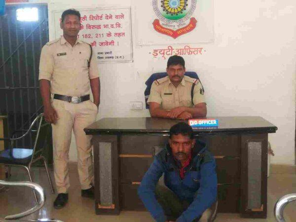 *घरघोड़ा पुलिस ने छेड़खानी के आरोपी को गिरफ्तार कर रिमांड पर भेजी